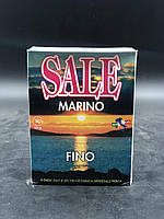 Морская соль Marino Fino  мелкая 1КГ