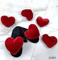 Домашние женские тапочки со съёмным сердечком