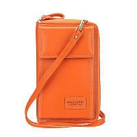 Маленька жіноча сумка - гаманець на плече , жіночий клатч .Сумка для телефону. КС139