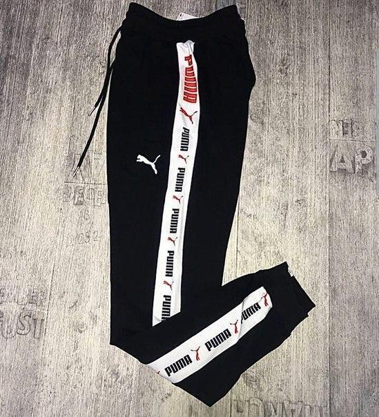 Мужские спортивные штаны Puma, двунитка (два цвета)