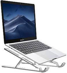 Складной держатель подставка из алюминиевого сплава для ноутбука и планшета
