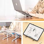 Складной держатель подставка из алюминиевого сплава для ноутбука и планшета, фото 9