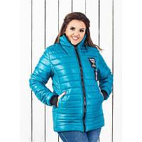 Куртка женская стеганая большие размеры Весна 00126 р 48-58