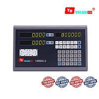 VM600-2 двухкоординатное устройство цифровой индикации