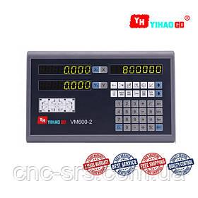 2 оси TTL 5 вольт LЕD дисплей устройство цифровой индикации VM600-2