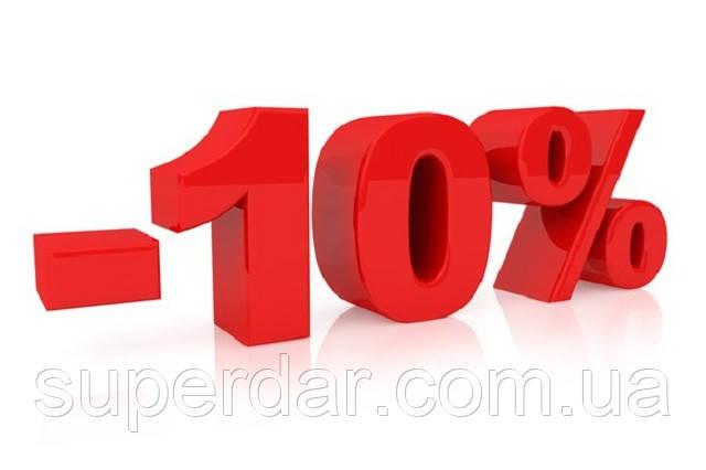 АКЦИЯ! - 10 % на весь ассортимент!