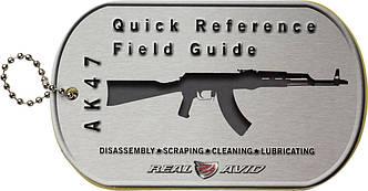 Брелок Real Avid AK47 Field Guide