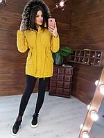 Парка Стильная женская водонепроницаемая с мехом желтая