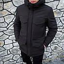"Зимняя мужская куртка Pobedov ""Rocketman""  (3 цвета), фото 9"