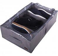 Органайзер для хранения сапог и демисезонной обуви со съемными перегородками Organize серый 53*35*1 KHV3-grey