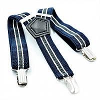 Подтяжки детские Тёмно-синие с бело-серыми полосами Weatro det-pd-019