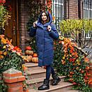 """Женское пальто-одеяло Pobedov """"Mi-mi-mi"""", два цвета, фото 4"""