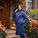 """Женское пальто-одеяло Pobedov """"Mi-mi-mi"""", два цвета, фото 6"""