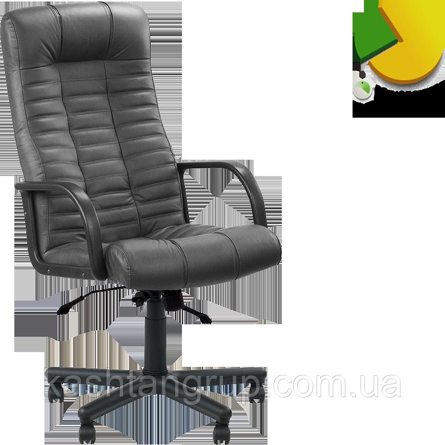 Кресло ATLANT BX LUX Anyfix PL64