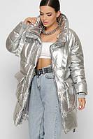 Объемная зимняя куртка женская длинная с капюшоном серебро