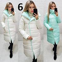Двухстороння куртка женская длинная с карманами 1006 белая