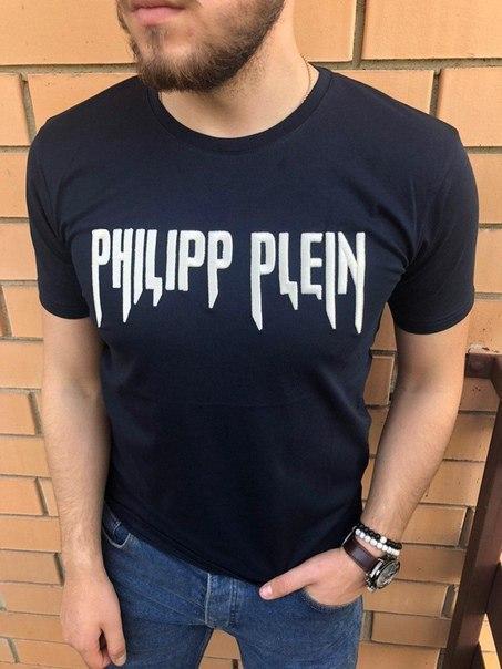 Мужская стильная футболка Philipp Plein