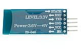 Беспроводной модуль Arduino bluetooth HC-06, фото 2