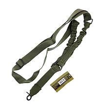 Ремінь тактичний збройовий 1-точковий MIL-TEC OLIVE 16185001