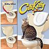 CitiKitty - набор для приучения кошки к унитазу, фото 4