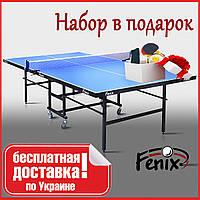 """Теннисный стол для помещений """"Феникс"""" Junior синего цвета"""