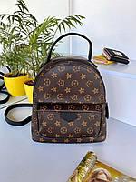 Рюкзак женский в стиле Louis Vuitton