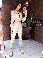 Стильный кожаный костюм женский бежевый
