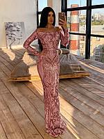 Розовое платье длинное изысканное расшитое пайетками