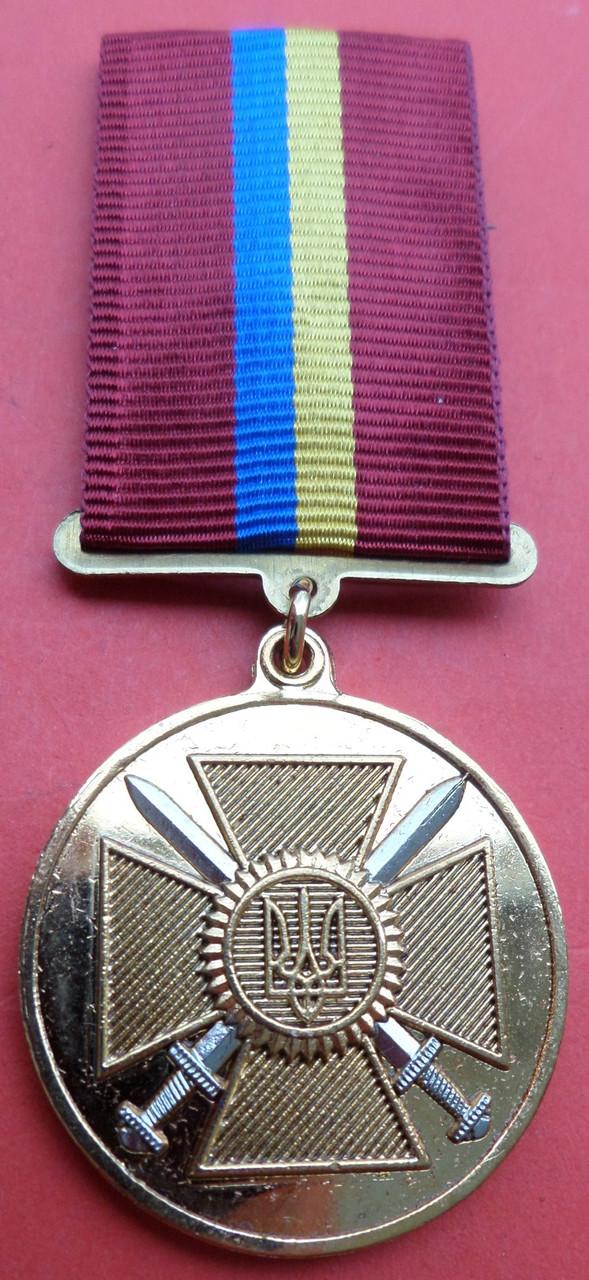 Медаль 25 років Збойним силам України №402