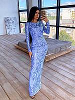 Сверкающее платье женское макси