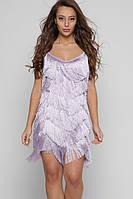 Платье женское нарядное с бахромой лиловое KP-10393-23