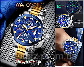 Часы оригинальные мужские наручные кварцевые Megalith 8219M Silver-Gold-Blue / стальной ремешок