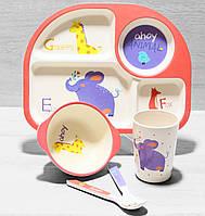 Посуда бамбуковая детская Животные (5 предметов)