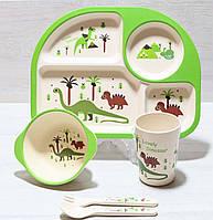 Посуда детская из бамбукового волокна Дино (5 предметов)