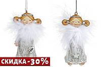 Елочное украшение Новогодние Ангелочки, 7.5см, подвеска 2 вида