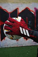 Перчатки Adidas Predator Pro