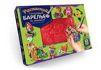 """Расписной гипсовый барельеф """"Животные и сказочные персонажи"""", 8 фигур, Dankotoys, товары для"""