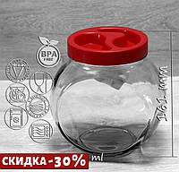 Банка Стеклянная С Красной Крышкой Everglass 1730 мл