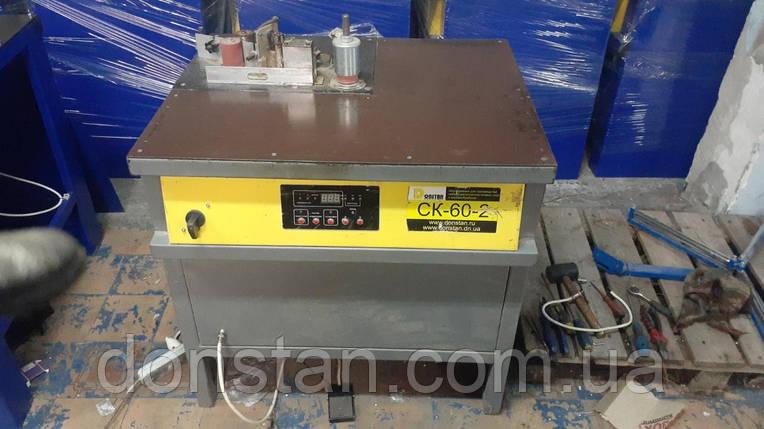 Кромкооблицовочный станок СК 60 - 2 бу, фото 2
