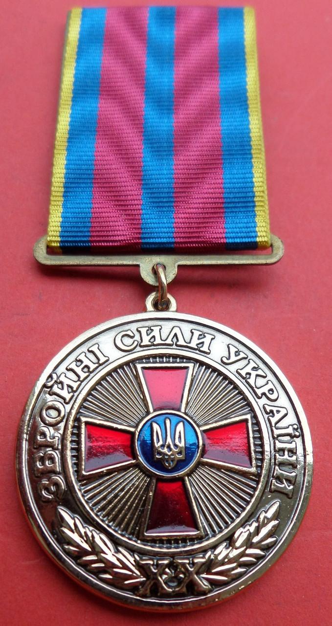 Медаль 20 років Збойним силам України №403
