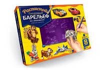 """Расписной гипсовый барельеф """"Животные и транспорт"""", 8 фигур, Dankotoys, товары для"""