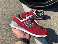 Кроссовки New Balance 574 Red