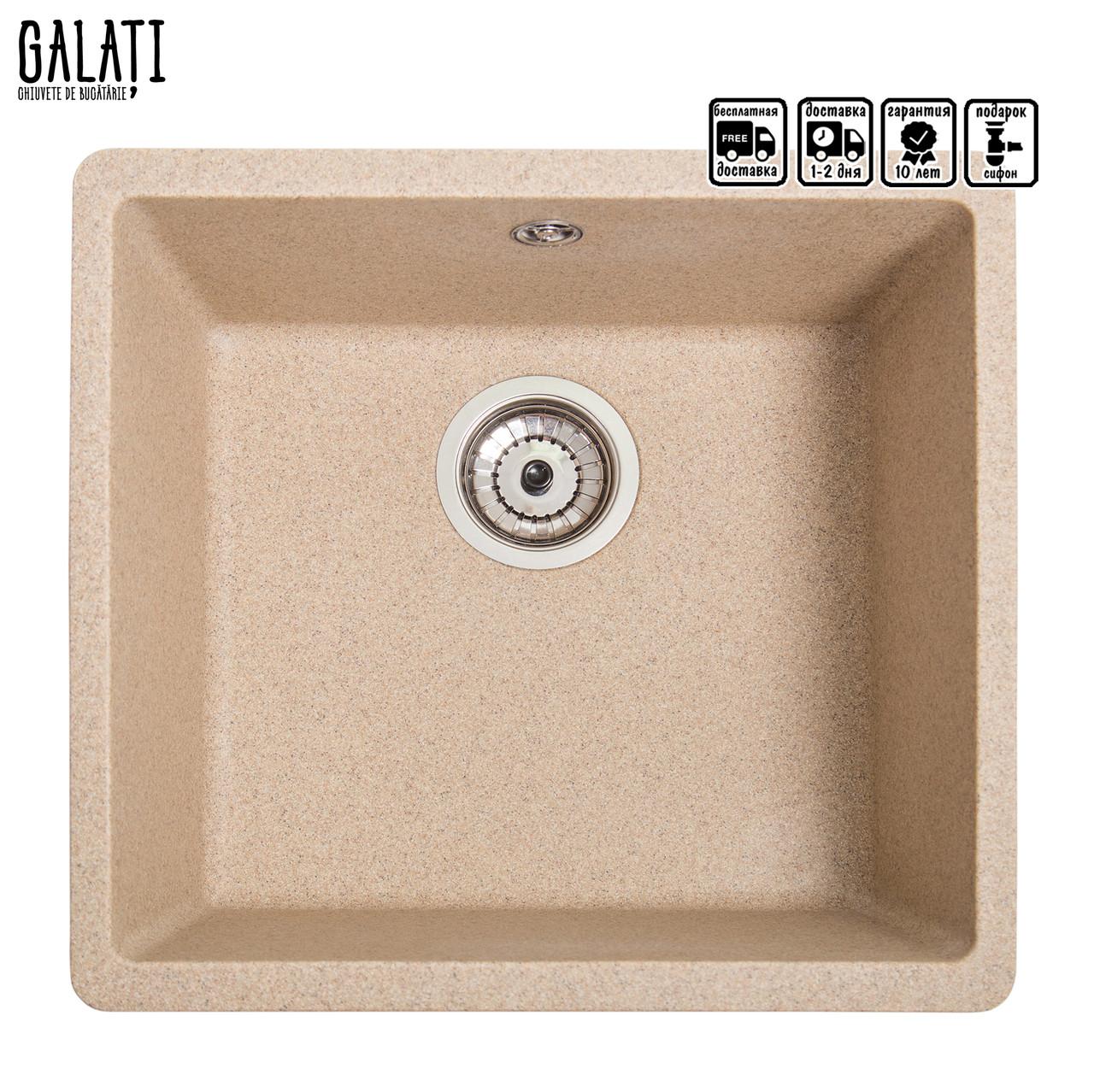 Кухонная мойка Galati Mira U-400 Piesok (301)