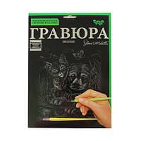"""Гравюра """"Silver Metallic: Кошка и собака"""" (А4), Dankotoys, детские гравюры и чеканки,гравюры для детей,набор"""