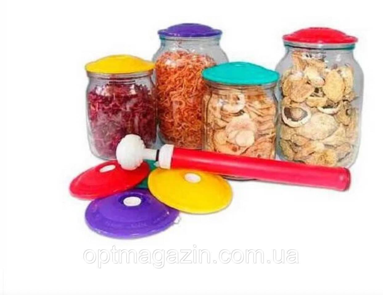 Вакуумные крышки,Набор системы вакуума для консервирования продуктов