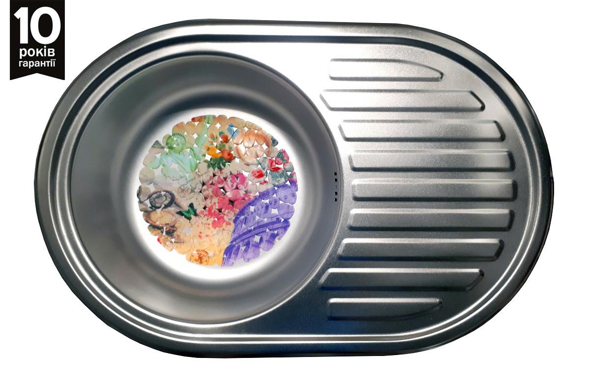 Кухонна овальна мийка з нержавійки Galati (Eko) Dana Satin