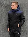 Куртка мужская Зимняя Nike + утепленные штаны найк . Комплект спортивный + Барсетка и перчатки в Подарок., фото 2