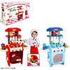 """Детский игровой набор «Кухня  с посудой """"Cooking Red""""  2 цвета."""