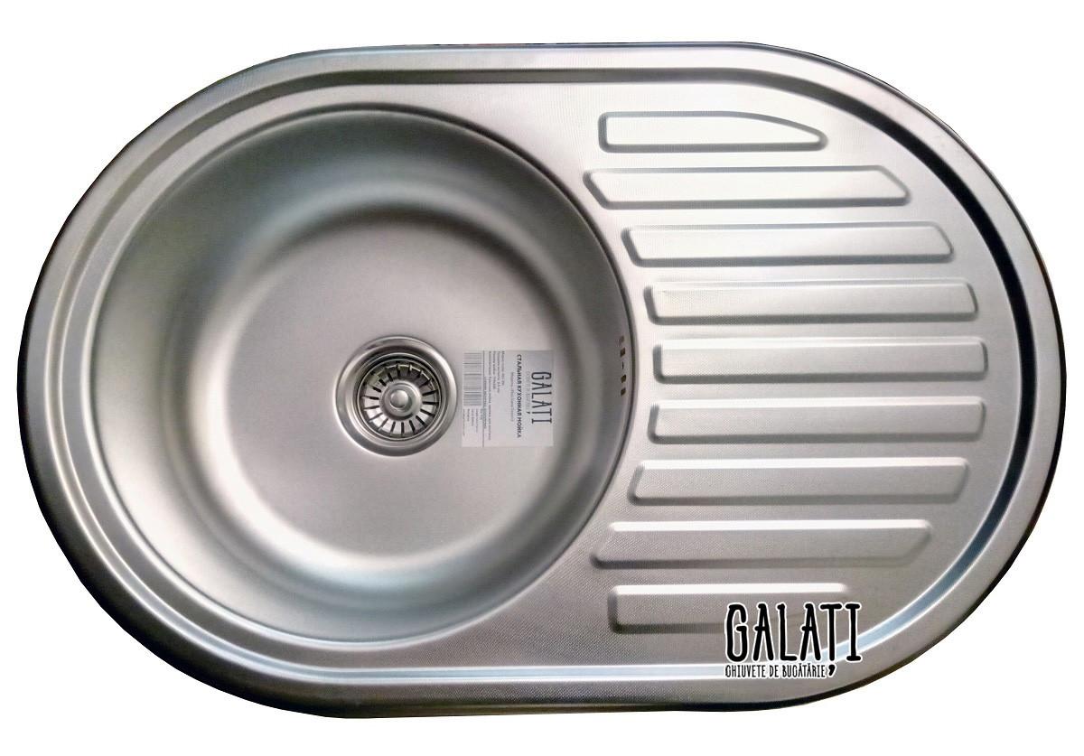 Кухонная мойка овальная из нержавейки Galati Dana Textura
