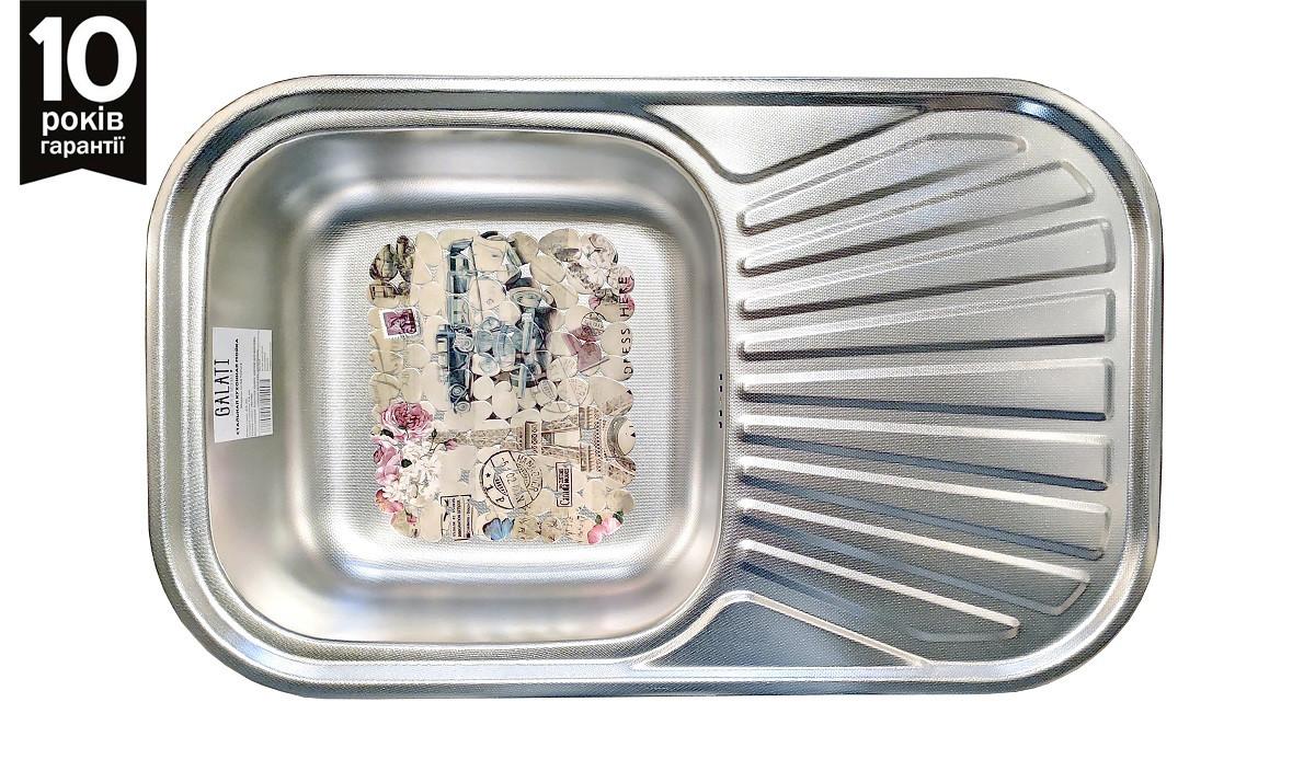 Кухонная мойка Galati Liuba Textura